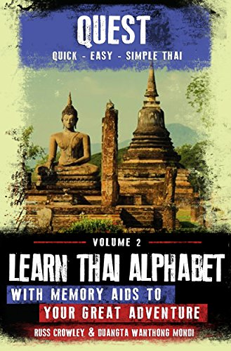 learn-thai-alphabet-with-memory-aids-to-your-great-adventure-quest-quick-easy-simple-thai-book-2