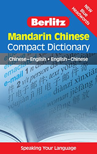 Berlitz Compact Dictionary Mandarin Chinese: Chinesisch-Englisch/Englisch-Chinesisch (Berlitz Compact Dictionaries) (Englisch-chinesisch E-wörterbuch)