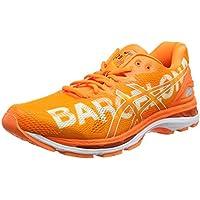 Asics Herren Gel-Nimbus 20 Barcelona Marathon Laufschuhe
