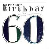 Wendy Jones-Blackett Fresco Glückwunschkarte für den Herrn zum 60. Geburtstag - veredelt durch Prägung und Folienauflage. Zum runden Geburtstag eine hochwertige und originelle Geburtstagskarte, Glückwunschkarte oder Einladungskarte, auch Geschenkgutschein oder Geldgeschenk. WJ148