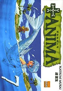 +Anima Edition simple Tome 7