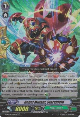 Cardfight!! Vanguard TCG Cardfight!! Vanguard Tcg Rebel Mutant, Starshield G Booster Set 4: Soul Strike Against The Supreme