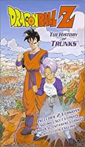 DragonBall Z The History of Trunks: Uncut Special Feature (REGION 1) (NTSC) [DVD] [US Import]