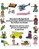 Deutsch-Bulgarisch Zweisprachiges Bilderwörterbuch der Farben für Kinder (FreeBilingualBooks.com)