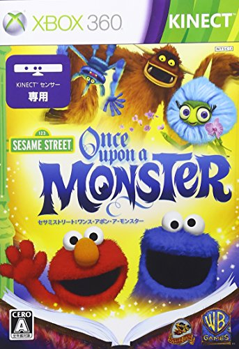 sesame-street-once-upon-a-monsterjapanische-importspiele