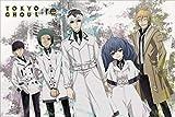 Tokyo Ghoul Laminiert RE Key Art 1 Maxi Poster 91,5 x 61 cm
