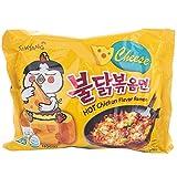 #10: Samyang Hot Chicken Ramen Cheese Noodles 140gms x 5 Pack