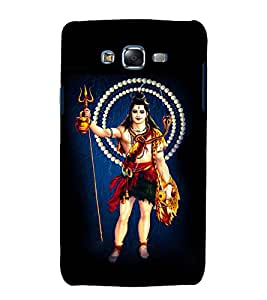 printtech Lord God Shiva Back Case Cover for Samsung Galaxy A5 / Samsung Galaxy A5 A500F