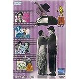 R K Films 4 Movie Pack - Vol. 1