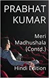 Meri Madhushala (Contd.): Hindi Edition (PK-MYBAR Book 0)