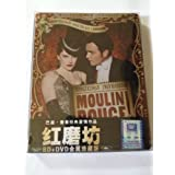 Moulin Rouge CN Ironpack Edition (Blu Ray + DVD) G2