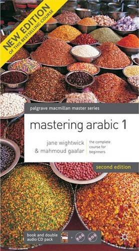 Mastering Arabic 1 and CD Pack by Jane Wightwick (2007-02-28)