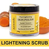Pure Lightening Skin Polish - sandalwood and turmeric.(100g)