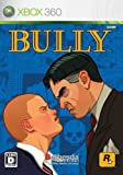 Bully: Scholarship Edition [Japan Import...