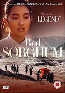 Red Sorghum [1987] [DVD]