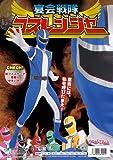 Zentai Kost?m Kos Ranger blau (Japan-Import)