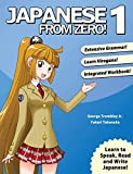 Japanese from Zero! 1: Proven Methods to Learn Japanese with Integrated Workbook and ...