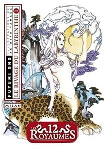 Les 12 Royaumes Edition simple Livre 2 : Le rivage du labyrinthe - Tome 1