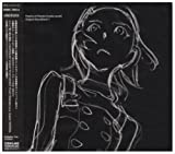 Songtexte von Naoki Satō - Psalms of Planets: Eureka seveN OST 1