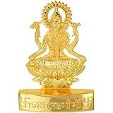 Kesar Zems Zinc Goddess Maa Laxmi Idol (10 Cm X 7 Cm X 1 Cm, Gold)
