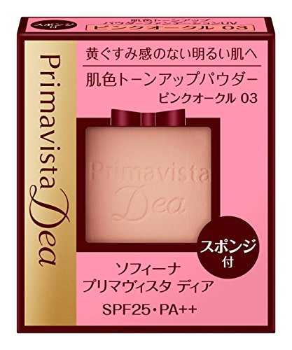 Japan Health and Beauty - Kao Sofina Prima Vista Deer Powder Foundation UV refill SPF25 9g PO03 4901301287366 *AF27* by Sofina