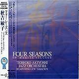 Four Seasons of Morita Village