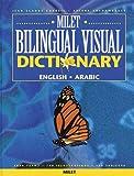 The Milet Bilingual Visual Dictionary: English-Arabic (Milet Bilingual Visual Dictio)