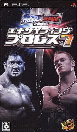 Exciting Pro Wrestling 7: SmackDown! vs. RAW 2006[Japanische Importspiele]