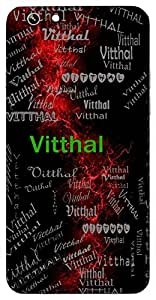 Vitthal (Lord Vishnu) Name & Sign Printed All over customize & Personalized!! Protective back cover for your Smart Phone : Samsung Galaxy Note-5