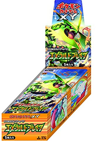 Pokemon Card Game XY Expansion Pack - Emerald Break 20 Pack BOX [Trading Cards][Japanische Importspiele]