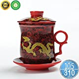 Chinese Tea-Mug(10.5oz) with Strainer Infuser and Lid and Saucer(RD).4 Piece Set,TEANAGOO-Neptune,Japan Ceramic Large White Steeper Diffuser System,Filter Steepe ,Women Mom Red,China Infused Tea Cup