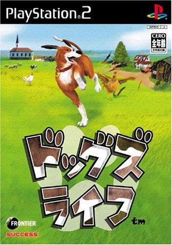 Dog's Life[Japanische Importspiele]