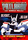 Patlabor 9: Mobile Police - TV Series [Import USA Zone 1]