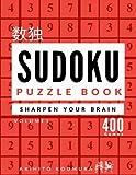 Sudoku: 400 Sudoku Puzzles, Brain Games (Easy, Medium, Hard, Very Hard) Sudoku Puzzle Book (Volume 1)