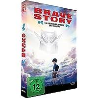 Brave Story - Ein Abenteuer jenseits der Realität [2 DVDs] [Deluxe Edition]