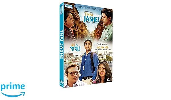 thai jashe movie songs