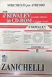 Strumenti per il russo con il Kovalev. Dizionario russo-italiano, italiano-russo. CD-ROM