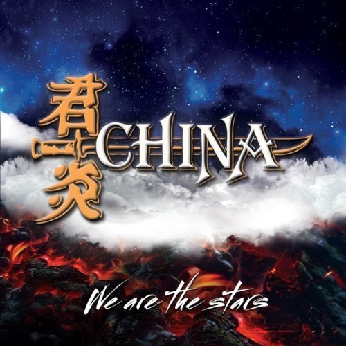 We Are the Stars China Star