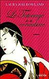 Le tatouage de la concubine - Une enquête de Sano Ichirô, grand investigateur du shogun