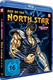 Fist of the North Star - Chapter 1-5 [Blu-ray] [2 Disks]