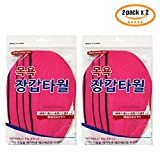 Best Body Wash Glove 2pack x 2 (4P) - Woman Exfoliating Shower Towel (Cherry Pink) Cleansing Beauty Skin Washcloths of Bath Aids - Made in Korea