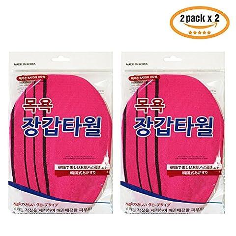 Meilleur Corps Gant de toilette Lot de 2x 2(4p)–Woman Exfoliant Serviette de douche (Rose cerise) Nettoyage Beauté Peau Gants de Toilette des aides de bain–fabriqué en Corée