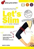 Let's Slim Emana Fir(Far-Infrered Ray) Slimming Project Series (V-Line Lifting Face Mask,Taping Legs Shaper,Taping Arms Shaper,Taping Hip-Up Girdle) (3. Taping Arms Shaper)