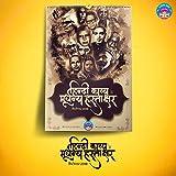 #7: Kavita Kosh Wall Calendar 2018 - Hindi Kavya Ke Moordhanya Hastakshar