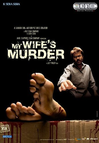 My Wife's Murder by Anil Kapoor