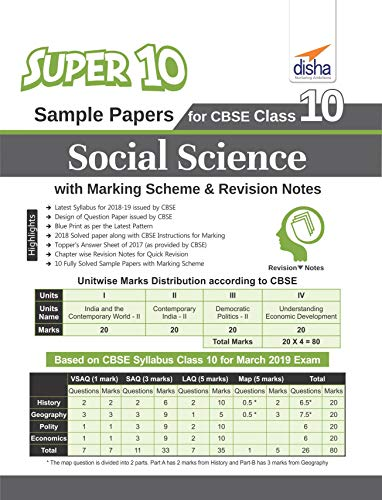 Super 10 Sample Papers for CBSE Class 10 Social Science with Marking