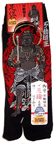 2398180168b Inasaka - Chaussettes japonaises Tabi - Du 39 au 43 - Fudô Myôô - Noir