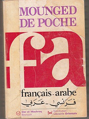 Mounged de poche Français/Arabe - Arabe/Français