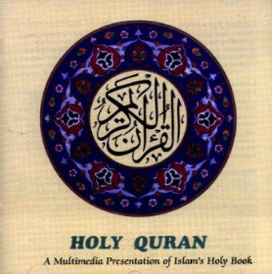 Koran auf CD-ROM: 30 Stunden Rezitation mit Online-Übersetzung (Interaktiv): Koran Online-Übersetzung in 7 Sprachen: Deutsch, Englisch, Französisch, Spanisch, Persisch, Türkisch und Malayi