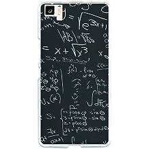 Becool - Funda gel bq aquaris m5 fórmulas matemáticas